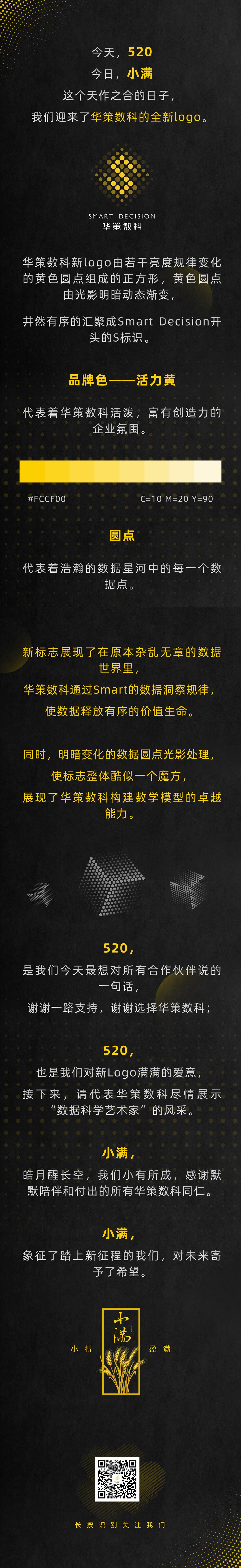 微信图片_20200520173816.jpg